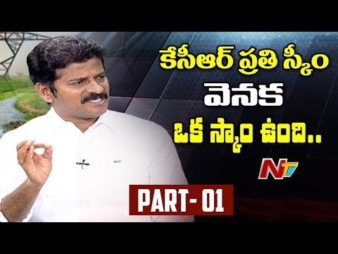 Revanth Reddy Challenges TRS Govt on Electricty Issues in Telangana || Live Show 01 || NTV
