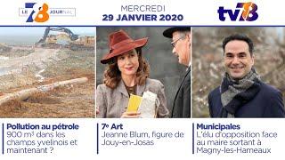 7/8 Le Journal. Edition du mercredi 29 janvier 2020