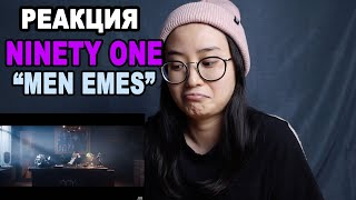 "Download ВПЕРВЫЕ смотрю NINETY ONE ""MEN EMES"" 