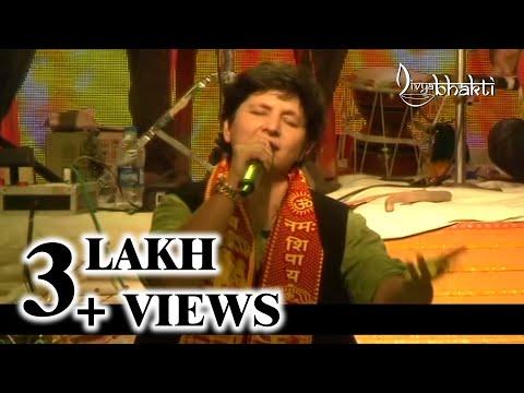 Falguni Pathak Devotional Fusion Performance at Bhramandeshwar | Full Bhajan