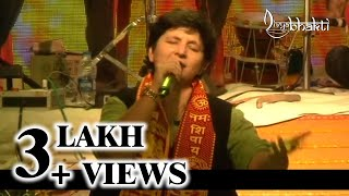 Falguni Pathak Devotional Fusion Performance At Bhramandeshwar | Full Bhajan