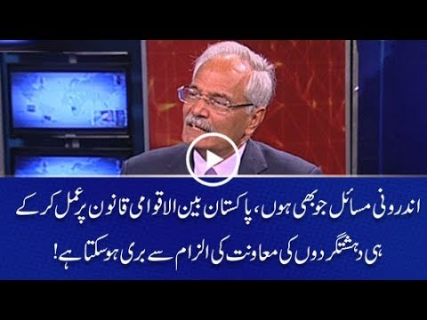 CapitalTV; Why political instability in Pakistan isn't a matter of concern for other states?