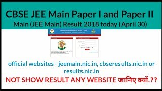 IIT SSC JEE Main Result declared 30 April 2018 | CBSE SSC JEE main result