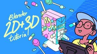 Blender 2D/3…