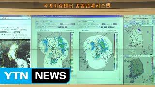 '청개구리' 기상청...위성 띄워놓고 무용지물 / YTN
