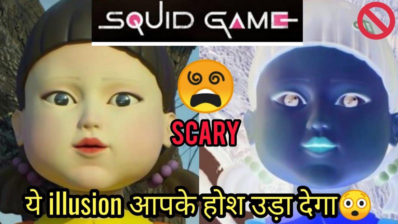 Squid Game Scary illusion 😵|ये ILLUSION आपके होश उड़ा देगा  #HowToSuraj #Squidgame #ytshorts #Shorts