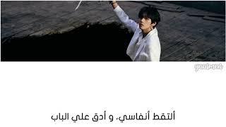 Gambar cover BTS (V) - Inner Child - Arabic Sub الترجمه العربيه