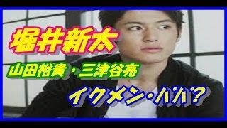 TBS系 水曜日 23:56~24:26放送 堀井新太の主演するドラマ。 山田裕貴・...