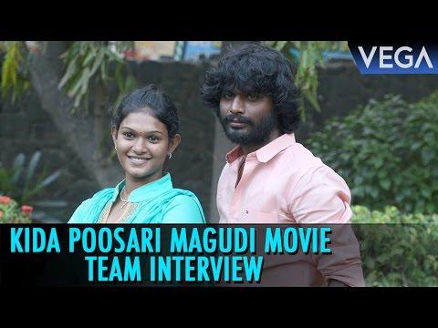 Kida Poosari Magudi Movie Team Interview