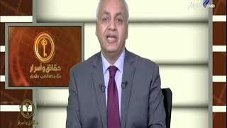 مصطفى بكرى يهنئ الأمة العربية والاسلامية بالعام الهجري الجديد