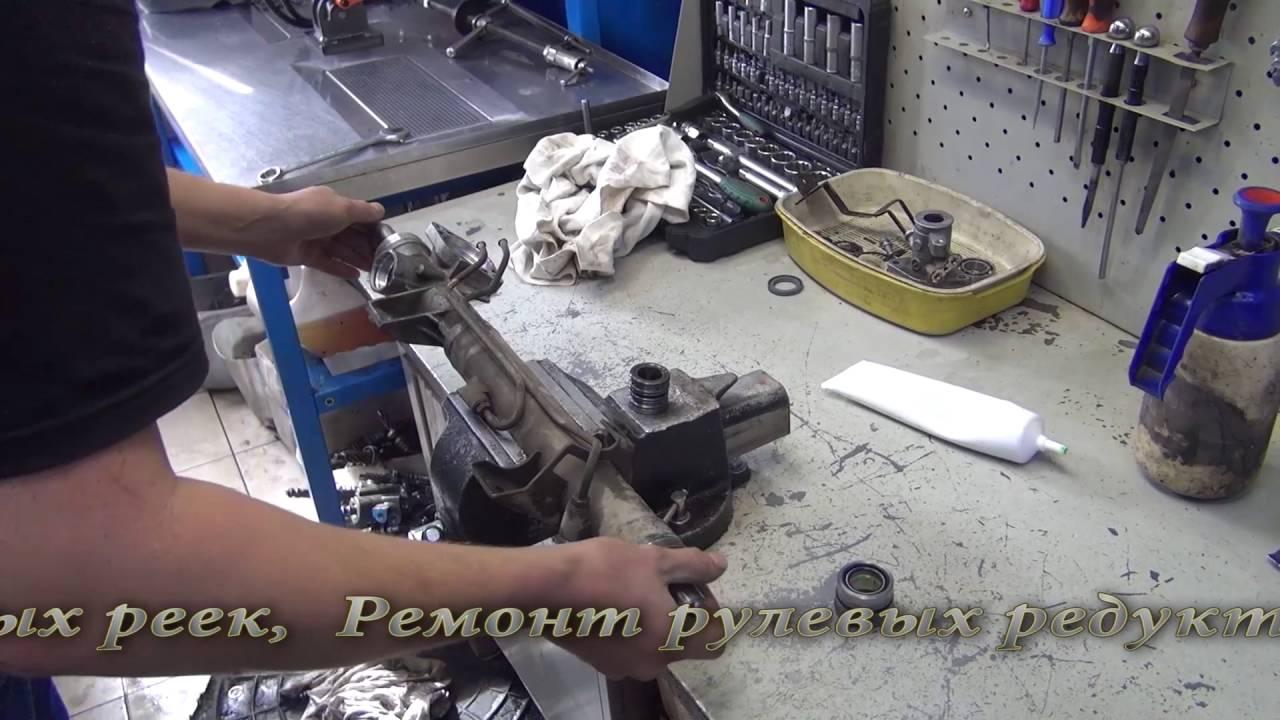 Ремонт рулевой рейки  на Renault Espace. Рулевая рейка на Renault Espace в СПб.