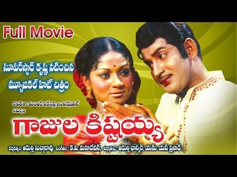 Gajula Kishtayya Full Length Telugu Movie
