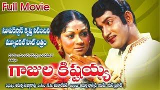 Repeat youtube video Gajula Kishtayya Full Length Telugu Movie