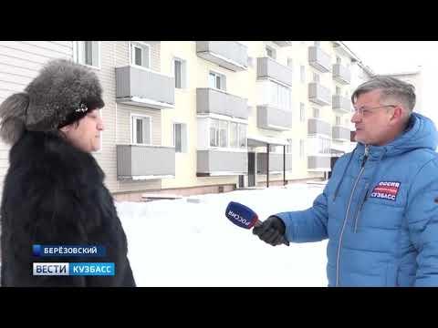 Жители Березовского пожаловались на исчезнувшие мусорные контейнеры