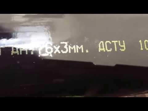 Труба Дн76мм. ГОСТ 10704-91 с двухслойным антикорозионным покрытием ВУС