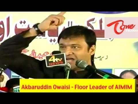 Akbaruddin Owaisi's speech at Nirmal, Adilabad Dist - Full Length Video