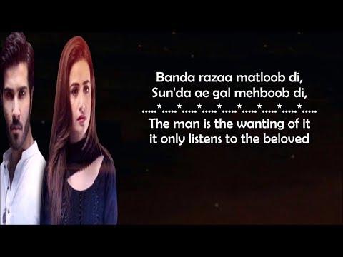 Qayamat Main Tera | Khaani Ost Song | Rahat Fateh Ali Khan | Sad Song.
