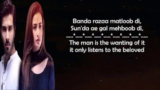Qayamat Main Tera | Khaani Ost Song | Rahat Fateh Ali Khan | Sad Song.