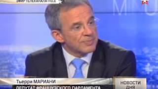 Главу МИД Франции шокировала поездка парламентариев в Крым