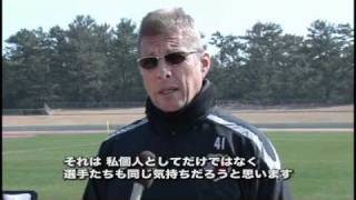 FUJI XEROX SUPER CUP 2011では、2010Jリーグチャンピオンの名古屋グラ...