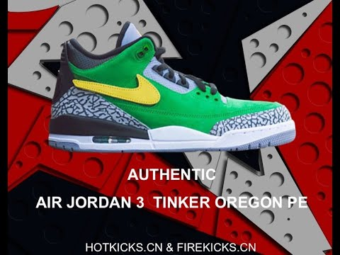 a5111b8224f Hotkicks.cn - Authentic Air Jordan 3 Tinker Oregon Ducks PE - YouTube
