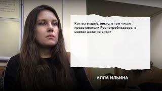 Жительница Петербурга сбежала из карантина. Суд вернул ее назад