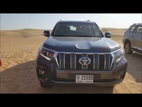 2018 Toyota Land Cruiser Prado Launch Event And Drive Event - Dubai, UAE