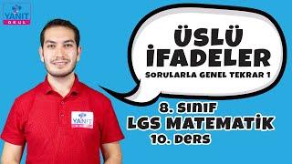 Sorularla Genel Tekrar 1 | Üslü İfadeler | 2021 LGS Matematik Örnek Soru Çözümleri #8mtmtk