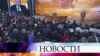 Предстоящая большая пресс-конференция Владимира Путина вызвала повышенный интерес.