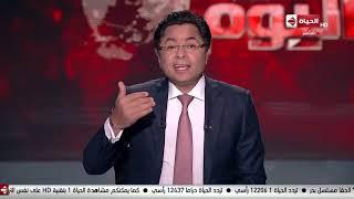 الحياة اليوم - خالد أبو بكر | مدينة العلمين الجديدة - الثلاثاء 3 سبتمبر 2019 - الحلقة الكاملة