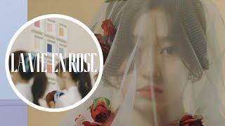 IZ*ONE (아이즈원) - La Vie en Rose | Souls Remix