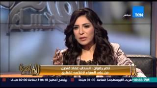 مساء القاهرة - الشيخ ناصر رضوان....نمر النمر حرض اتباعة على استهداف دوريات الجيش و الشرطة