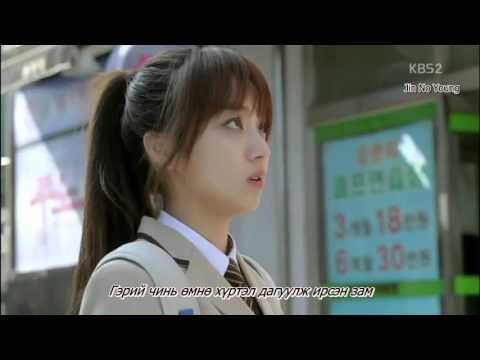 Baek Seung Heon Till the sun rises (Mon sub)