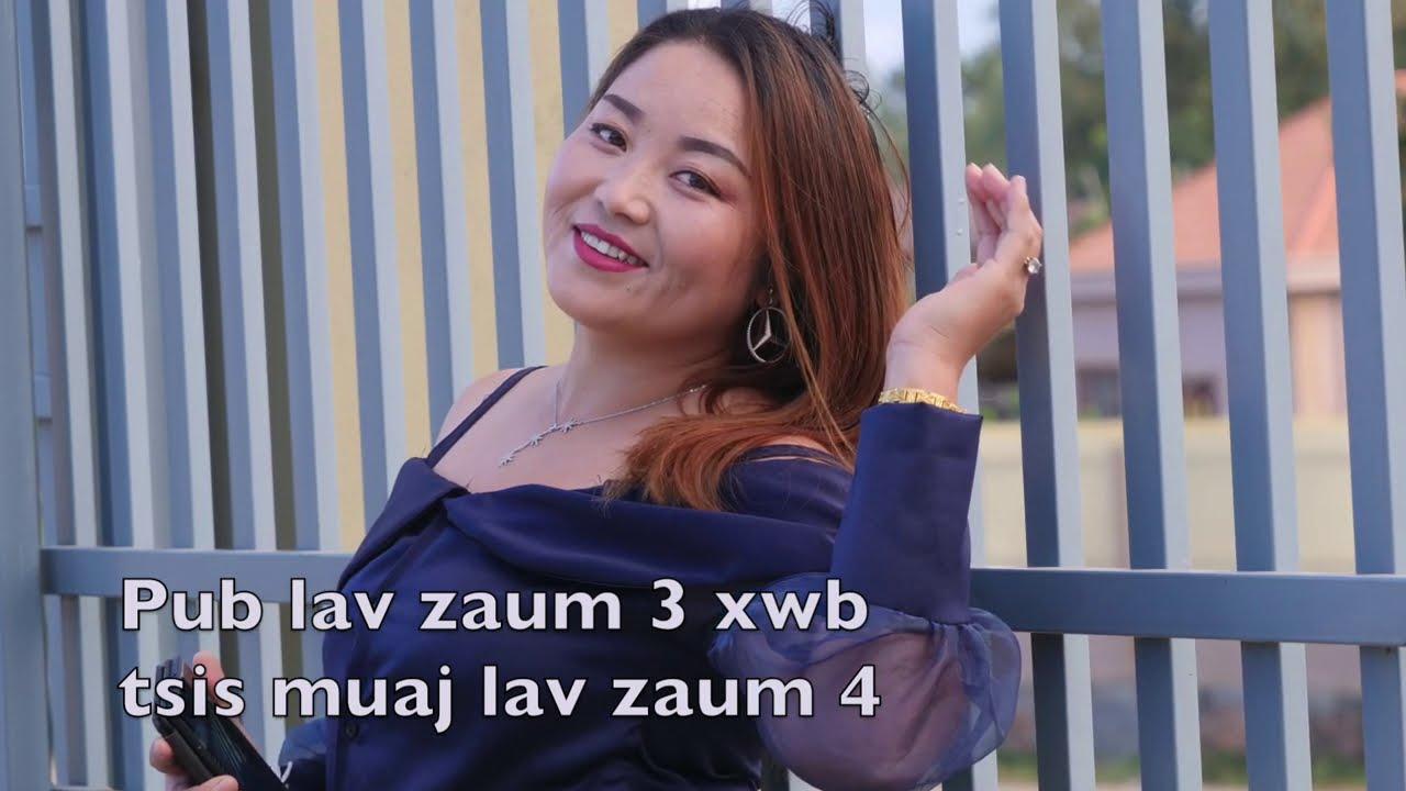 Pub lav zaum 3 xwb tsis muaj lav zaum 4  11/08/2020