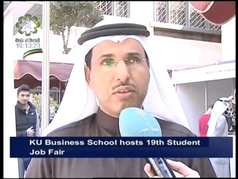 Kuwait University's College of Business Administration opens 19th Annual Student Job Fair