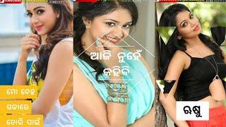 Aji tu chalu chalu || jhuntu kahinki || full screen status || Deepu Mohanta