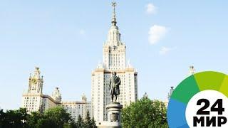 МГУ занял шестое место в рейтинге вузов стран БРИКС - МИР 24