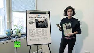 «Токсичный» Путин хочет отравить Запад»: в Британии выпустили пособие о России для школьников