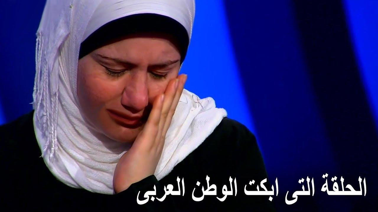 الحلقة التى ابكـت الوطن العربى وقصة اجمل فتاة فى برنامج المسامح كريم 2019