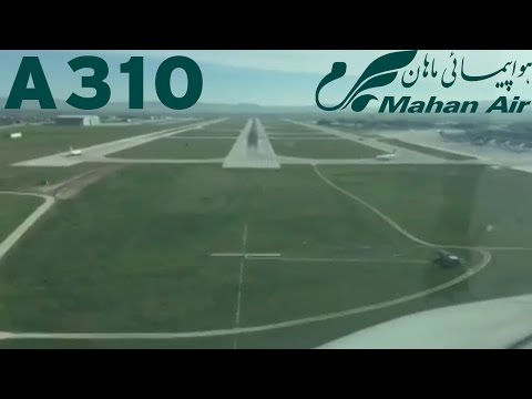 Pilot View   Mahan A310-304   Full Approach and Arrival at Ankara with ATC