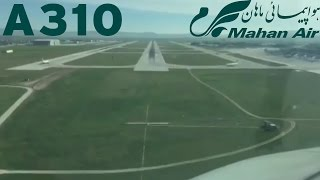 Cockpit | Mahan A310-304 | Full Approach and Arrival at Ankara with ATC