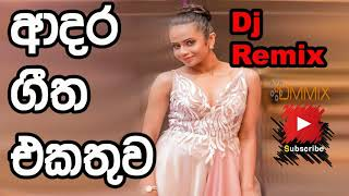 Gift for Lovers Dj Nonstop Sinhala Songs 2018|Sinhala Patta Dj Mix