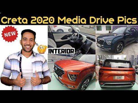Hyundai Creta 2020 Media Drive Images LEAKED, Price, Interior, Engine, Launch Date, Power हिन्दी