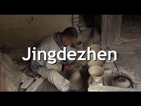 Ming Dynasty Pottery & The Imperial Kiln at Jingdezhen, Jiangxi, China 中国江西景德镇窑窑