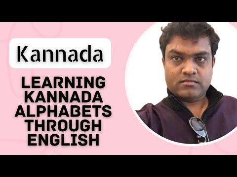 How English To Kannada Script Language Translation Born Interesting