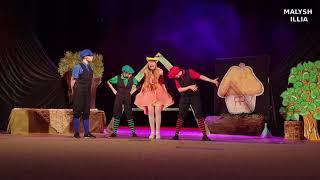 Театральная легенда: Три поросенка; Третий глаз; Полианна; В открытом море.
