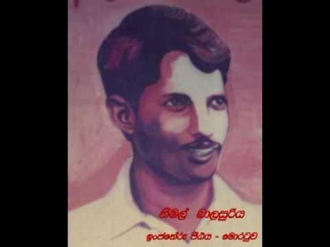 Commomorare student heros in Sri Lanka