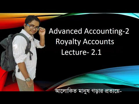 Advanced Accounting-2  in Bangla, Royalty Accoutnts, Lecture 2.1
