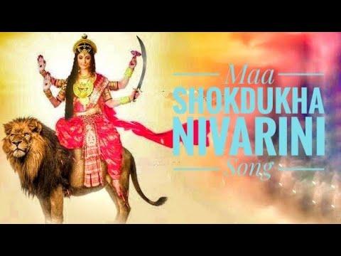 Download Maa Shokdukh Nivarini Song    ft :- Akankshya Puri