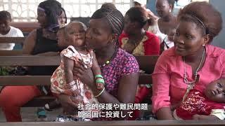 変化するアフリカ:進歩と機会の遭遇